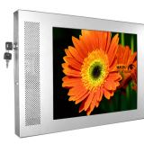 12 calowy LCD Reklama gracza