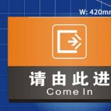 Directional signboard 013