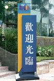 Founctional signboard 015