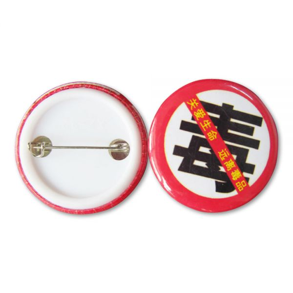 button machine supplies