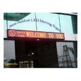 P6 semioutdoor single color Led Display