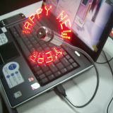 USB LED Komunikat Fan - 138-11