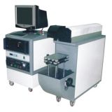 50W YAG Lamp-pump Metal Laser Marking Machine