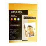 260gsm Premium Silky Photo Paper