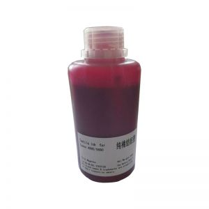 T-shirt Printer Magenta Textile Ink(250ml/bottle)