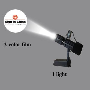 20W Track Rail Rotation Patterns LED Advertising Logo Projector Light  (1 Light + 1 Two Colors Film)