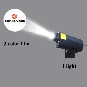 80W LED Rotating Gobo Advertising Logo Projector Light  (1 Light + 1 Two Colors Film)