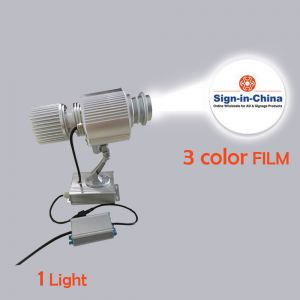 Outdoor IP65 Waterproof 20W LED Static Gobo Advertising Logo Projector Light (Three Colors)