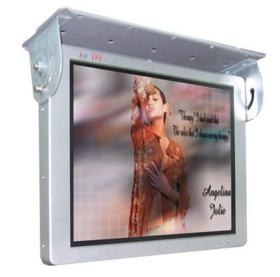 19 inch LCD Advertising Player with Front Folding Fixing Structure