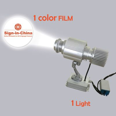 Outdoor IP65 Waterproof 40W LED Rotating Gobo Advertising Logo Projector Light (Single Color)