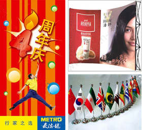 Direct Dye Sublimation Printer and Heater-1080 (1080mm Flag-Making System)