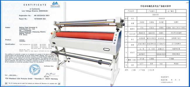 cold laminator quality report
