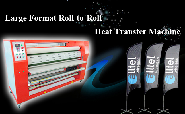 Large Format Roll-to-Roll Heat Transfer Machine 1700 (oil-warming machine)