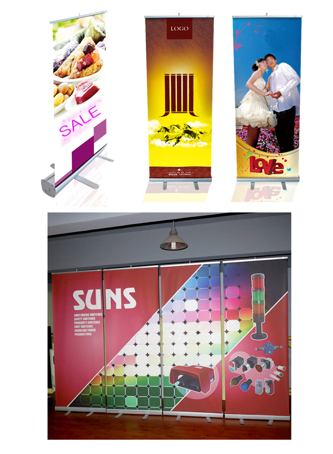 Roll-Up Banner application