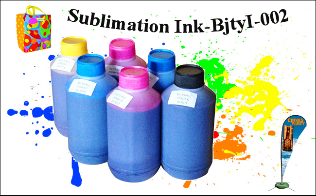 Sublimation Ink-BjtyI-002 advertising