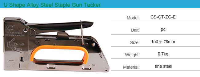 U Shape Alloy Steel Staple Gun Tacker