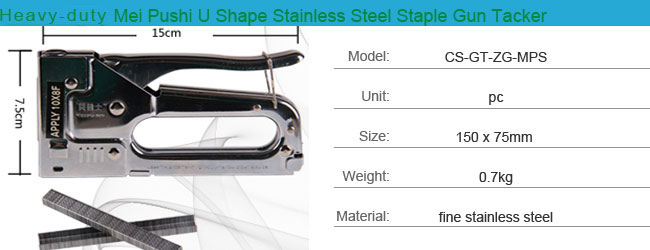 Heavy-duty U Shape Stainless Steel Staple Gun Tacker