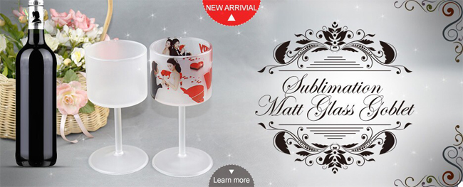 Sublimation Blank Matte Glass Goblet