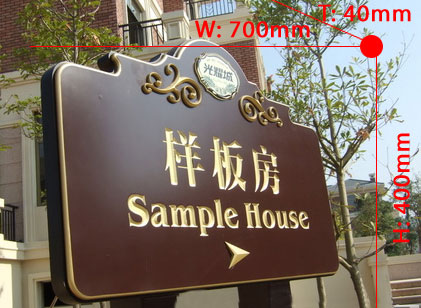 Directional signboard 011