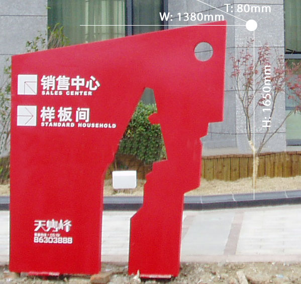 Directional signboard 024