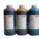 Canon W6200/W7200/W8200 Water Base Ink(Pigment)