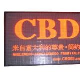 P7.62 Indoor single Color LED message board