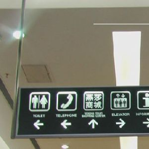 Directional signboard 027
