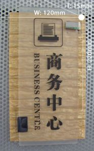 Department signboard 002