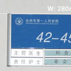 Department signboard 072