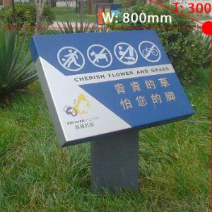 Founctional signboard 009