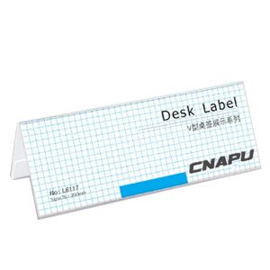 "V-Shaped Desk Label 7.9"" x 3.0"" (200 x 76mm)"