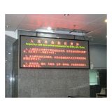 P4.75 Indoortricolor LED message board