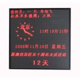 P4 indoor singlecolor LED messageboard