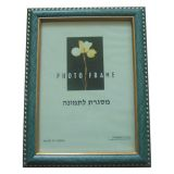 PS Photo Frame-150*200mm