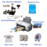 "8 in1 Heat Press Solution for Mugs, T-shirts and Plates 11.0""×15.0"" (280×380mm)"