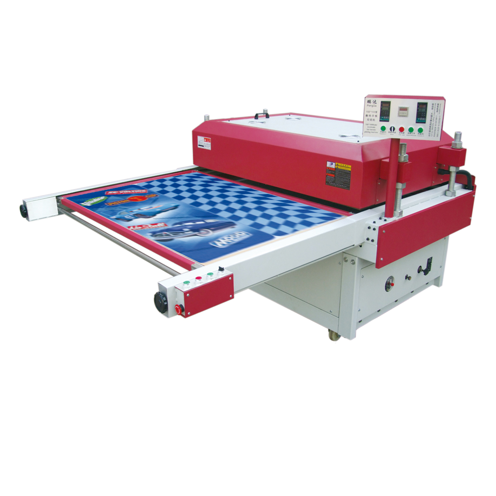 """59"""" Flat Large Format Heat Press Transfer Machine 1015(1500mm X 1000mm)"""