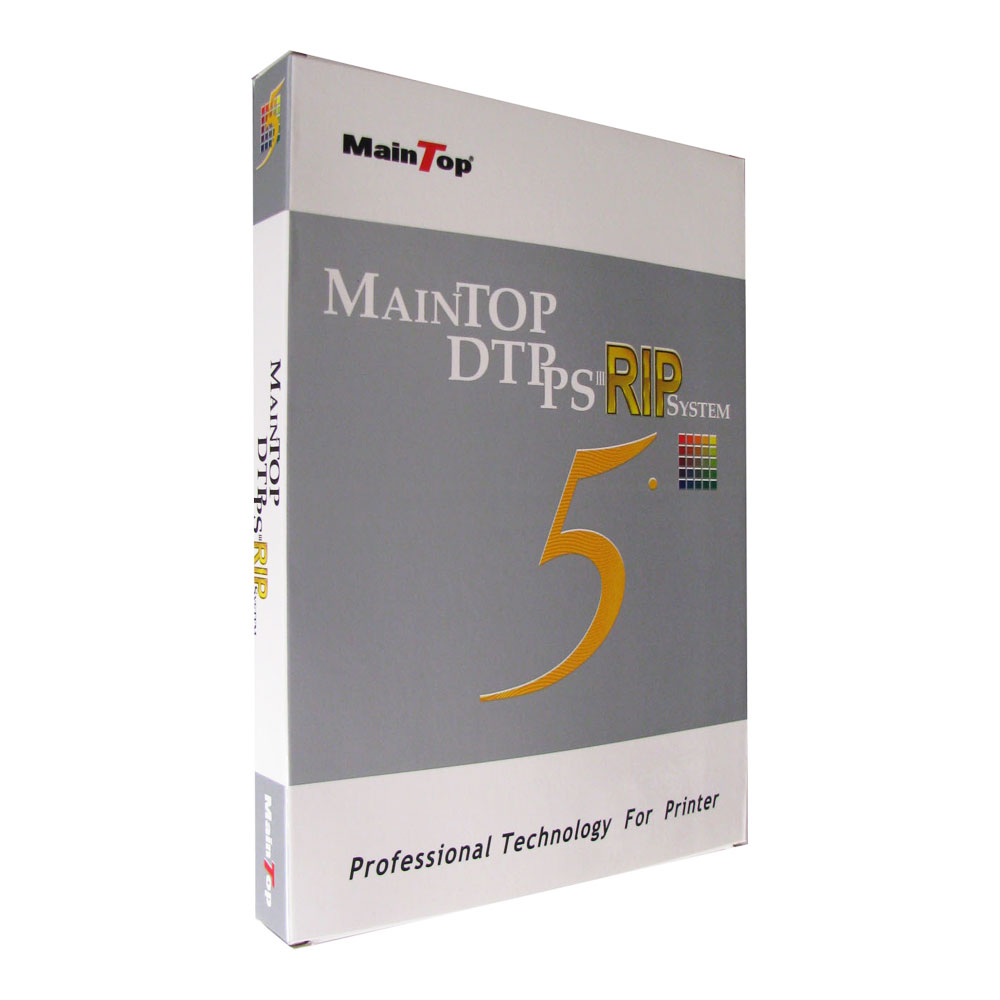 Maintop RIP Software V5.5X for Rodin 1804/Rodin 1804E (hardcover)