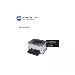 HP Color LaserJet PRO CP1025 English Service Manual