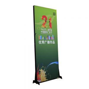 Fabric Tension Banner Stand (Double Sided Graphics Included)