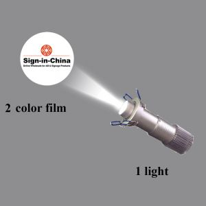 Embedded Φ7CM 20W LED Advertising Logo Projector Light  (1 Light + 1 Two Colors Film)