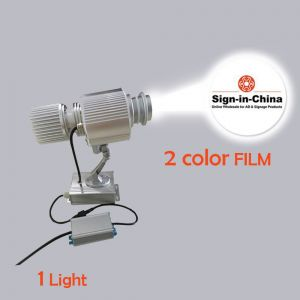 Outdoor IP65 Waterproof 10W LED Static Gobo Advertising Logo Projector Light (Two Colors)