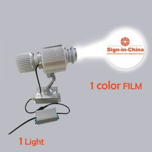 Outdoor IP65 Waterproof 20W LED Static Gobo Advertising Logo Projector Light (Single Color)