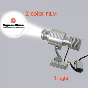 Outdoor IP65 Waterproof 30W LED Rotating Gobo Advertising Logo Projector Light (Two Colors)