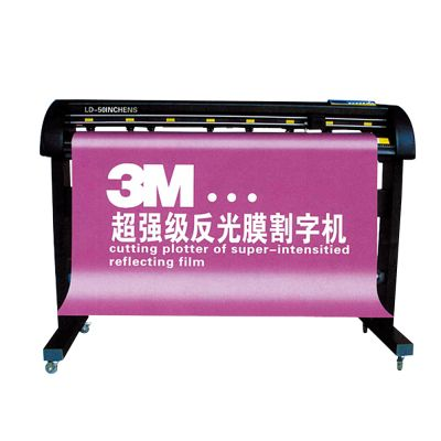"48"" Reflective Film Vinyl Cutter Plotter"