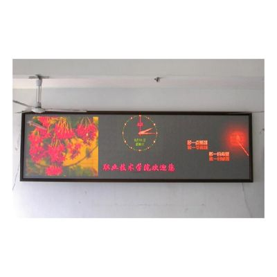 P4 Indoortricolor LED message board