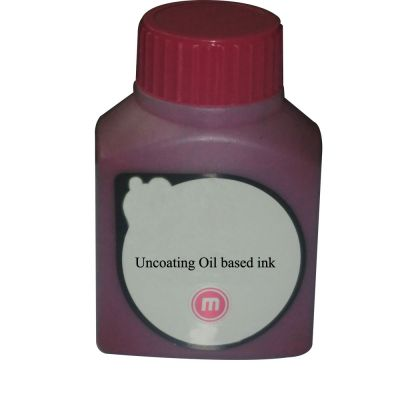 DFP1800 Flatbed Printer Uncoating Magenta Ink (150ml/bottle)
