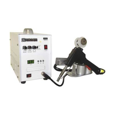 300W Multifunctional Metal Welder Welding Machine Tool, 220V