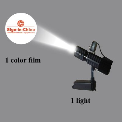 20W Track Rail Rotation Patterns LED Advertising Logo Projector Light (1 Light + 1 Single Color Film)