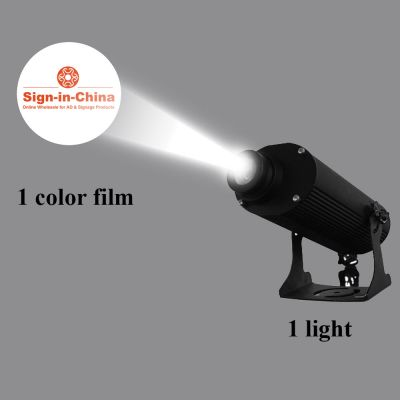 55W LED Rotating Gobo Advertising Logo Projector Light (1 Light + 1 Single Color Film)