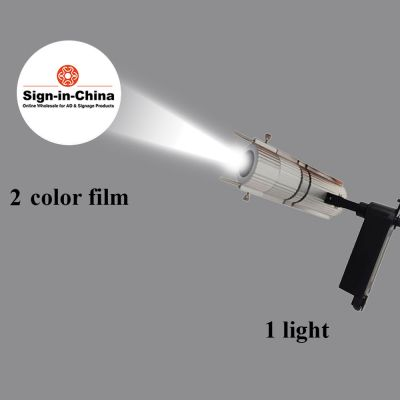 20W Track Rail Design Static LED Advertising Logo Projector Light  (1 Light + 1 Two Colors Film)